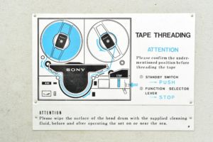 Sony videocorder CV2100 ACE